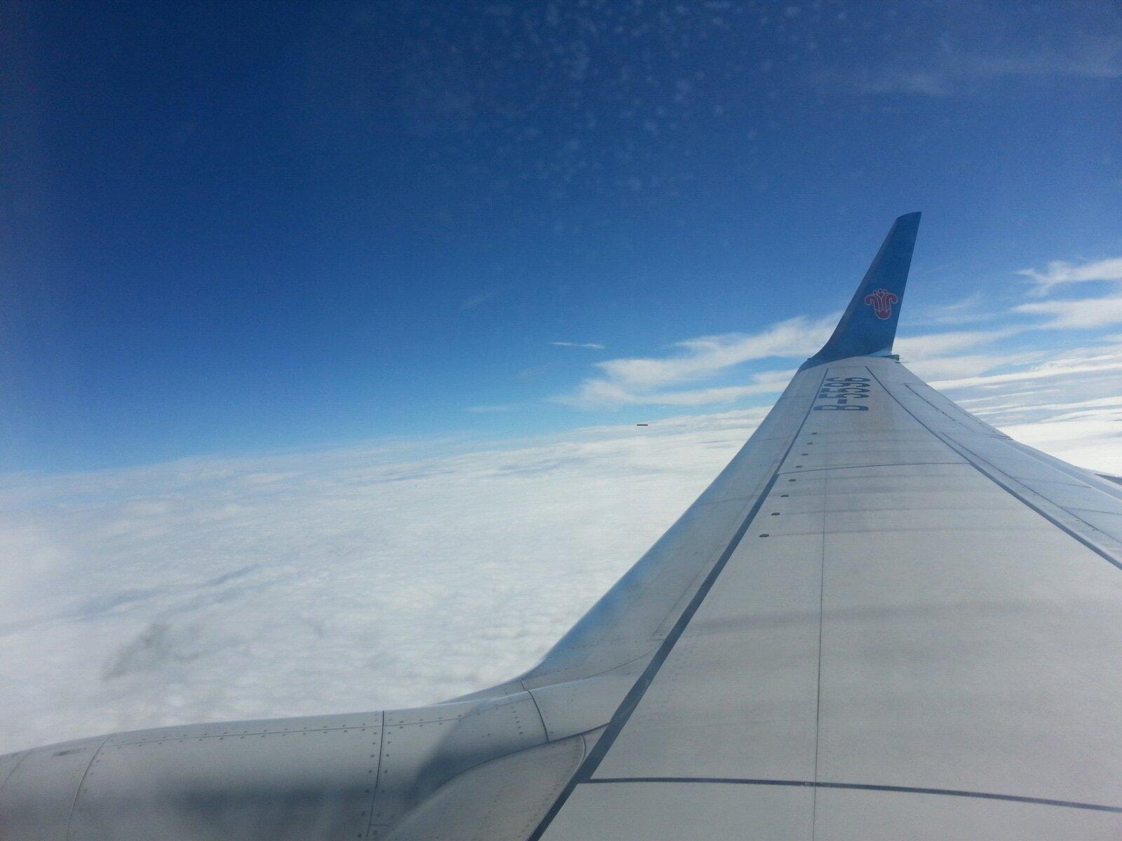 广州到西安的飞机才两个小时