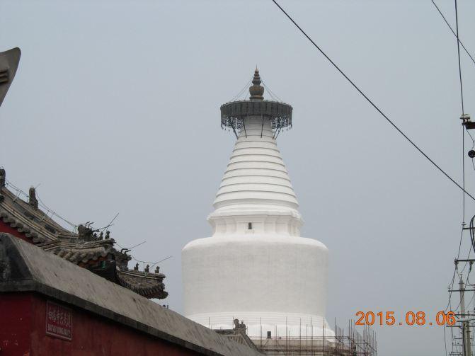 北京妙应寺白塔——白塔寺