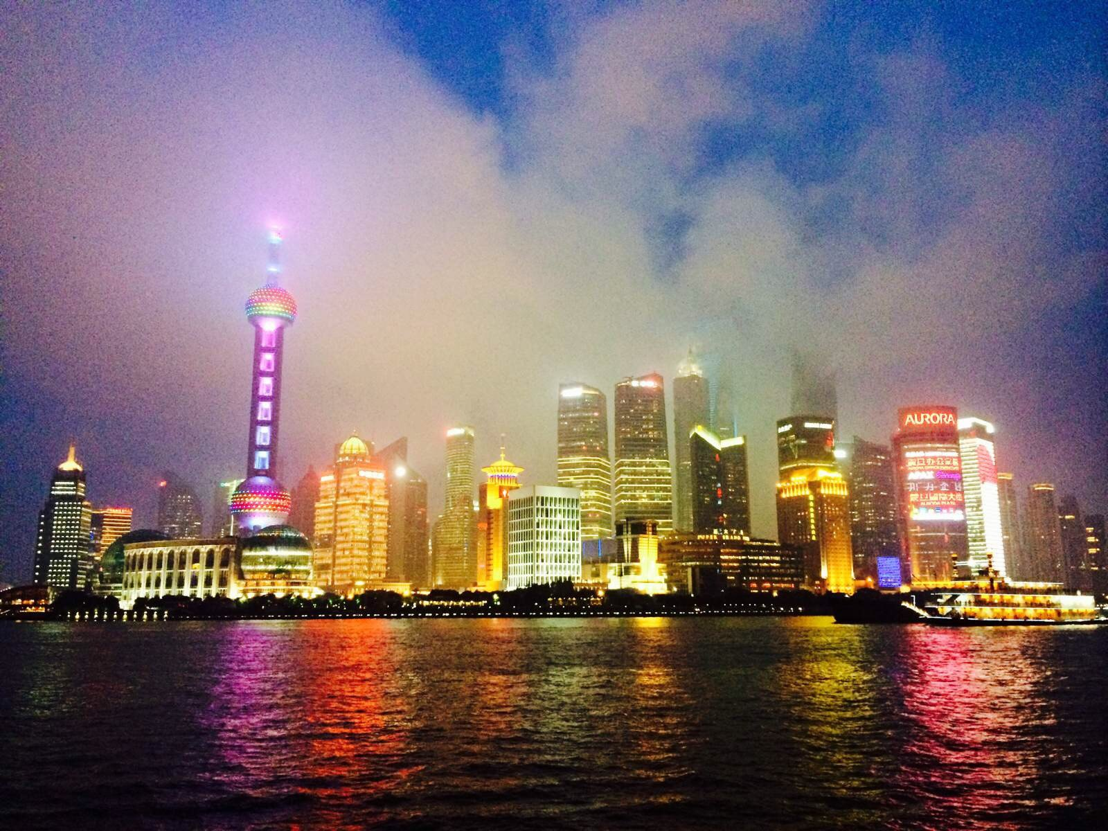 上海--东方之珠