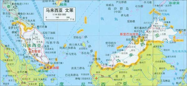 西马是指马来西亚联邦领土中处于婆罗洲(加里曼丹岛)的部分,包括