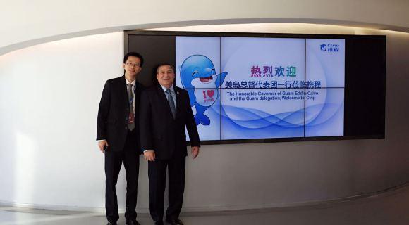 关岛总督及旅游局主席一行到访携程旅行网