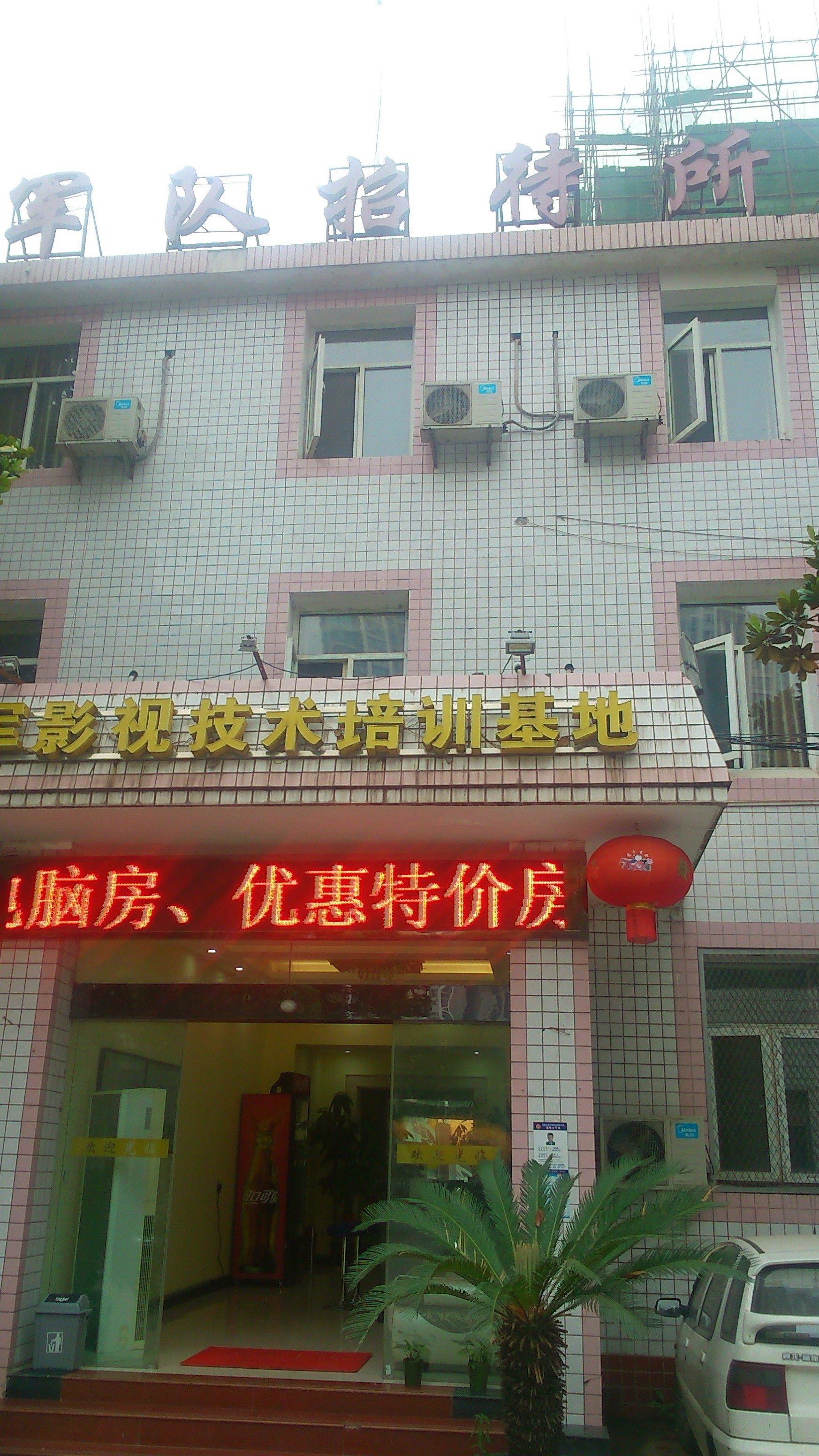 【携程攻略】武汉湖北省中医院胭脂路门诊部,