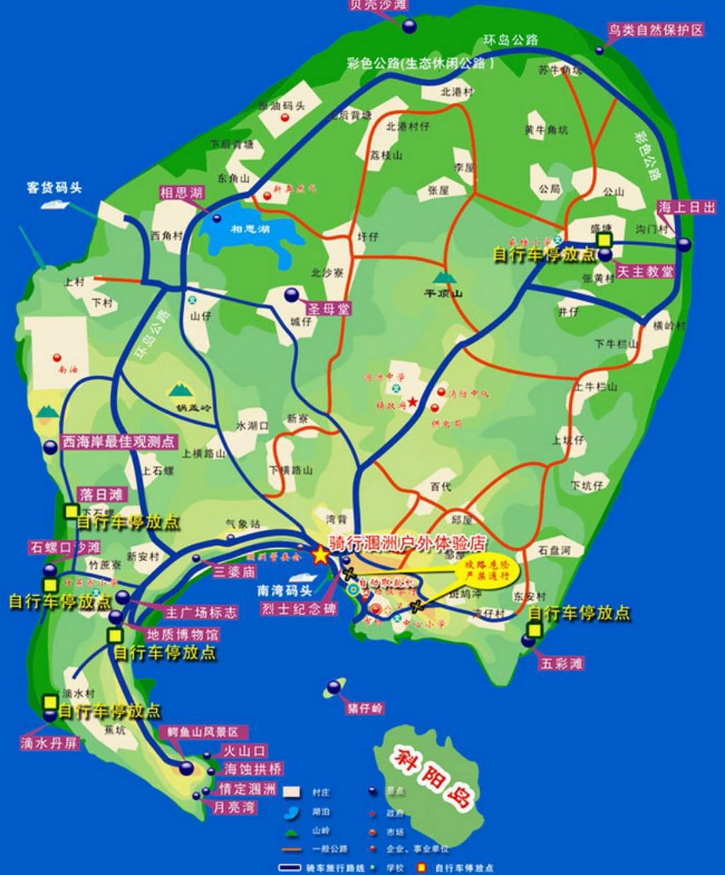 趁着侯船的时间赶紧上携程搜索涠洲岛地图开始想选270度海景房的酒店