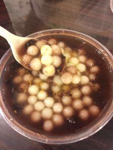 【携程广场】南京狮子桥美食街攻略,南京美食汇港狮子自助餐图片图片