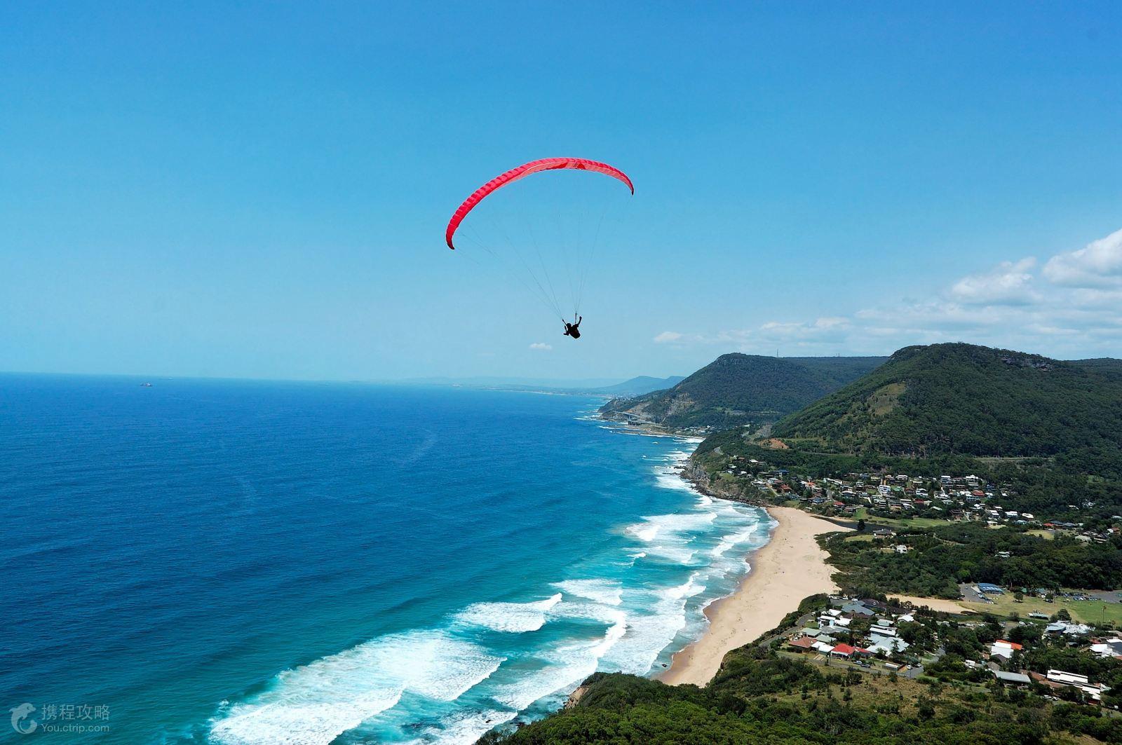 澳大利亚悉尼 凯恩斯 黄金海岸8日5晚跟团游 4钻 热带雨林 天堂农庄 蔚蓝海豚岛 蓝色海洋