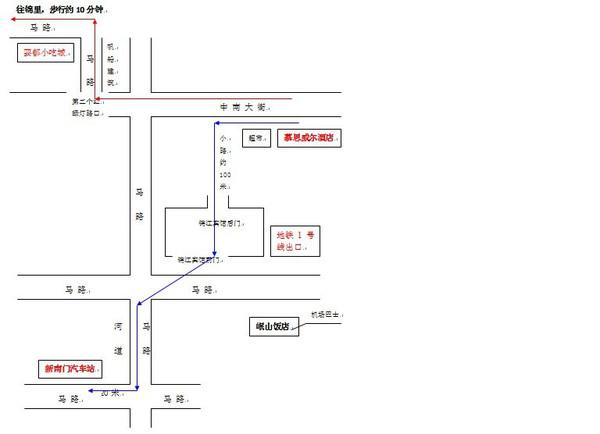 电路 电路图 电子 原理图 600_434