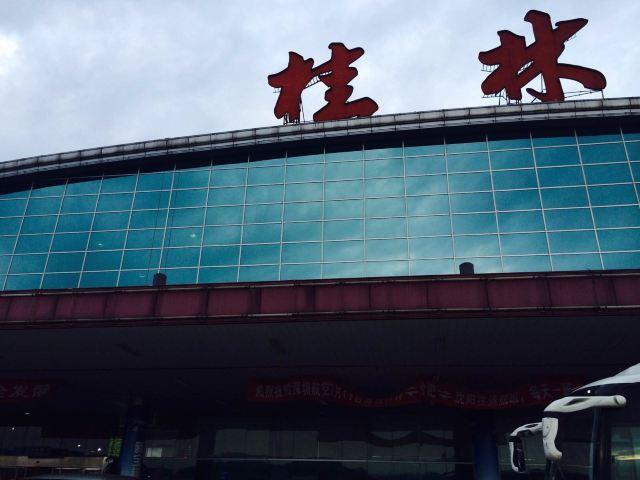 当日桂林天气是多云,下降过程中飞机遇到气流颠簸得很厉害,只听轰的一声,所有人都颠了起来、尖叫起来,这一下吓得不轻,我冷汗直冒。还好,飞机不久就冲过云层着陆了。 我们前三天的行程全在阳朔县。妈妈提前打听过桂林两江机场每天下午14:00有一班直达阳朔县城的大巴,最好能够赶上,否则还要去桂林市区再去汽车站转车到达阳朔,多耗费一个多小时左右。我们着陆时已经13:35左右,加上还要去提取行李,妈妈早已经迫不及待地往前冲,我去拿行李,她去打听车票。我提好行李后,她来找到我,我们一起前往等车处。售票的阿姨说桂林机场到