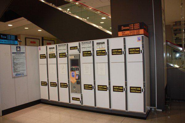 日本的行李寄存柜也