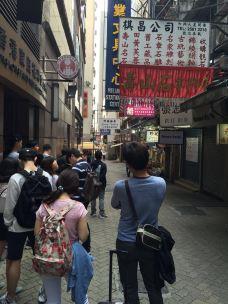 【携程攻略】香港珍妮曲奇(香港上环店)图片,香