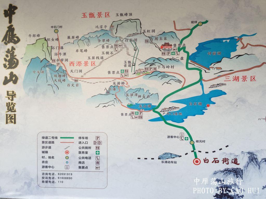 查找一下江苏地图