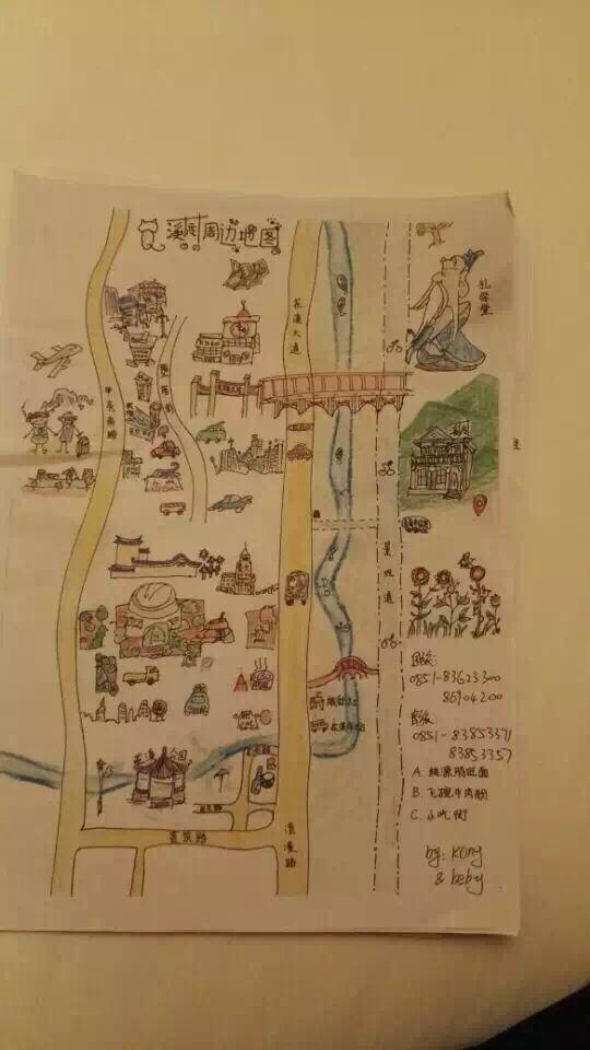 老板手绘特色地图,一目了然!绝对的赞!