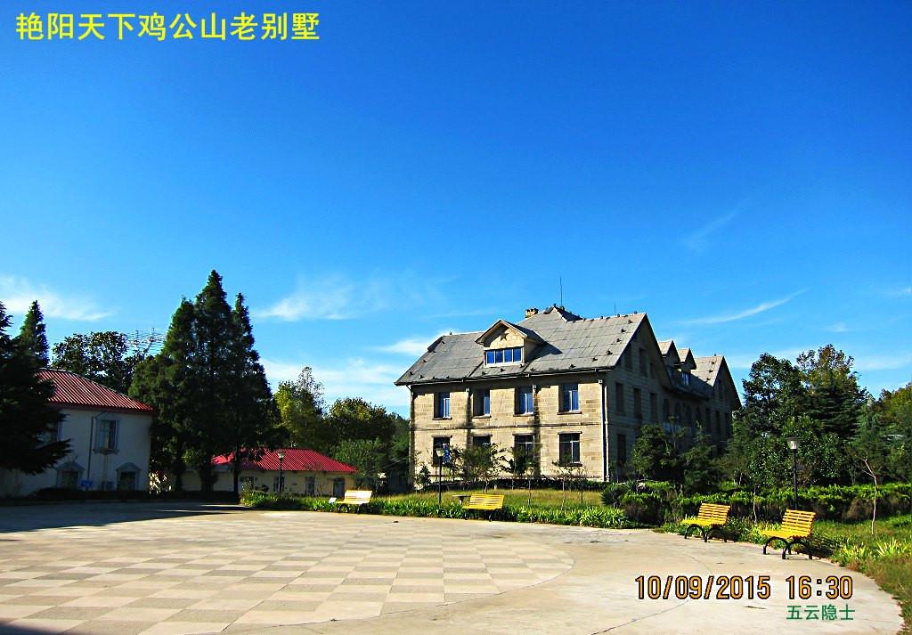 这里是广州军区鸡公山疗养院,里边有很多漂亮的别墅别墅异域掩映在绿天狮风格宝马图片