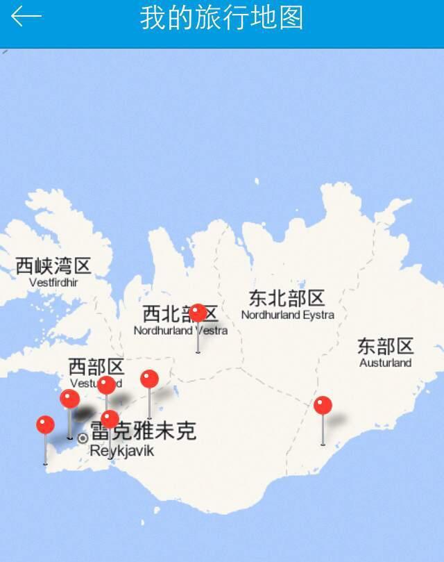 北纬67度~14天冰岛格陵兰极光之旅