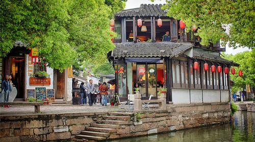 蘇州同里古鎮