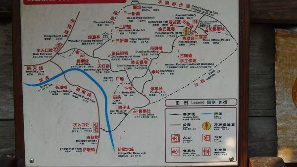 现在温州到台州一带