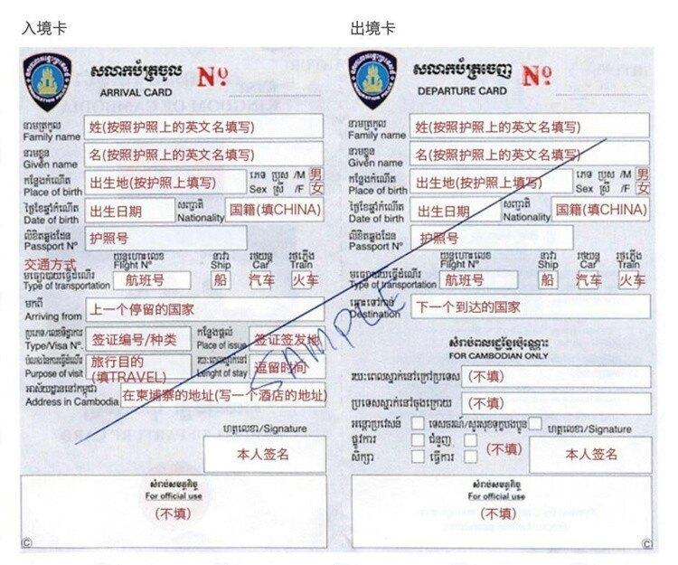 上海浦东国际机场 上了飞机