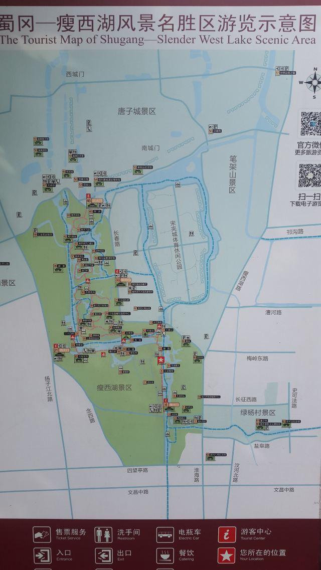 扬州景点手绘地图高清