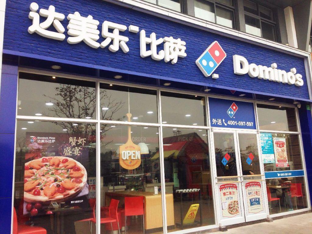 达美乐比萨成立于1960年,是世界公认的比萨外送领先者,公司在美国和国际市场运营着由公司自营店及特许加盟店构成的网络。达美乐比萨的愿景道出了公司出类拔萃的员工们所肩负的使命成为世界上最好的比萨外送公司。 达美乐比萨(英语:Dominos Pizza)是全球知名的连锁比萨品牌。达美乐在全球80多个国家和地区拥有超过12,100家餐厅,每天外送超过100万个比萨,连续保持87个季度21年同店销售持续增长! 1997年5月,达美乐在北京开设中国第一家分店,2008年上海首店开业,截止2015年底,已经在