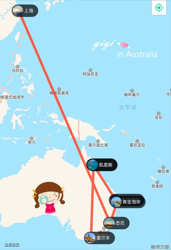 2016年★澳大利亚蜜月行☆悉尼,黄金海岸,布利斯班,凯恩斯,墨尔本