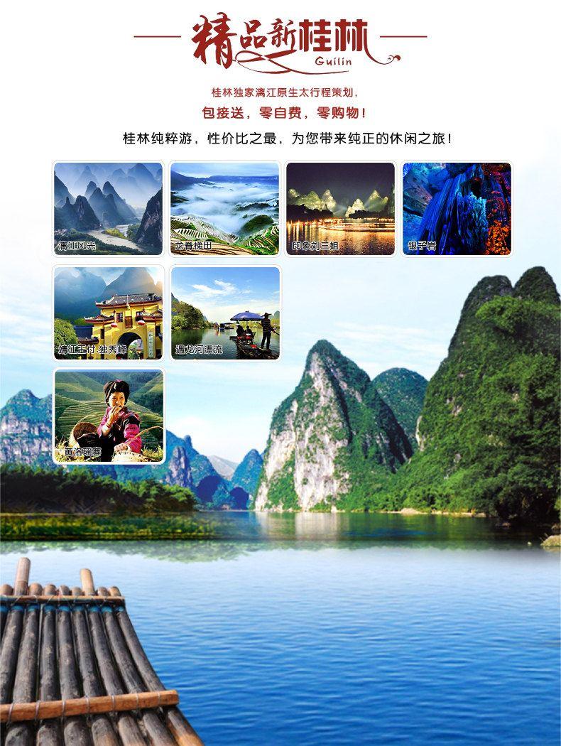 桂林的时间安排专职人员在(火车站或飞机场)免费接站