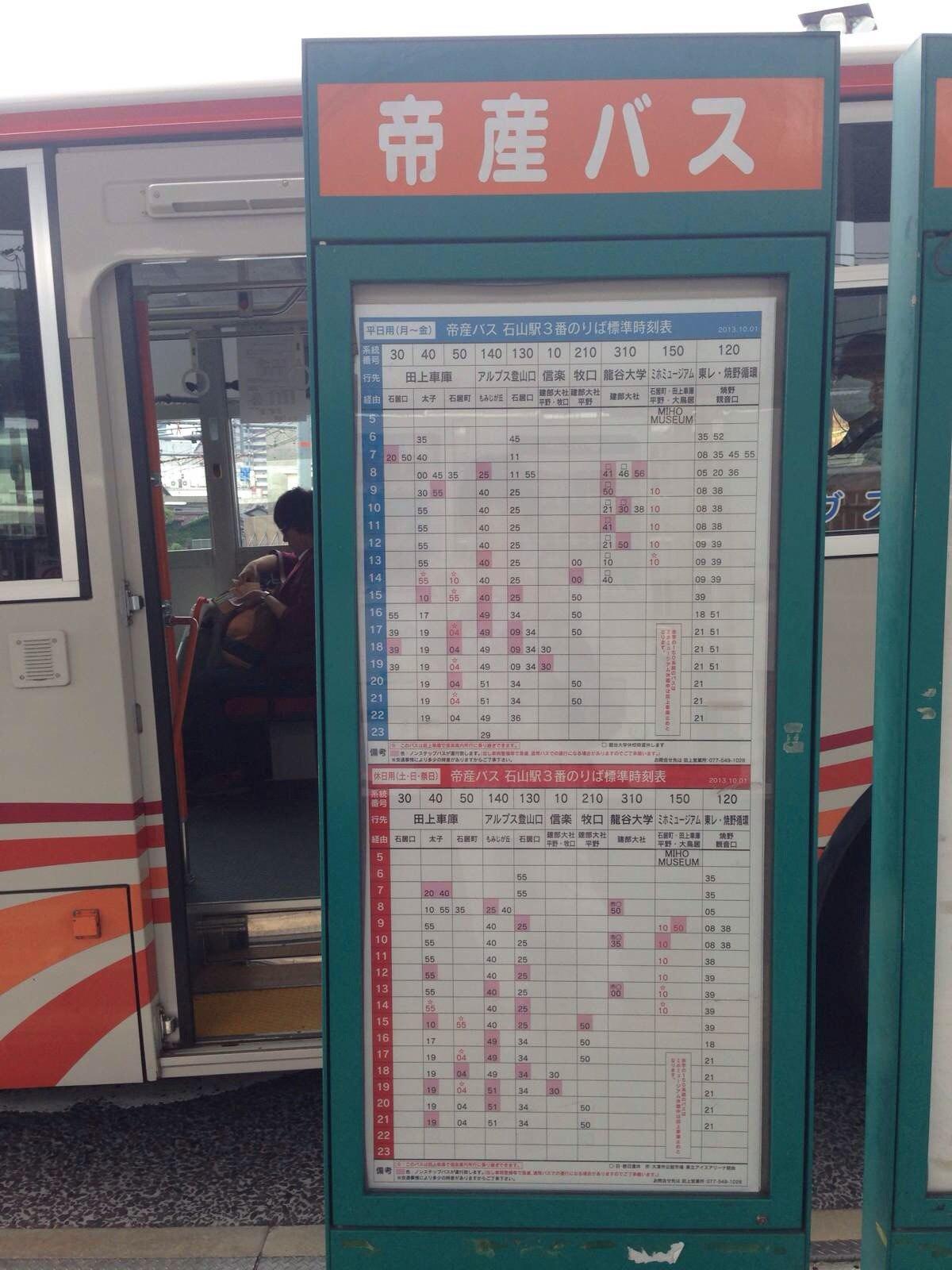 京都205巴士路线图