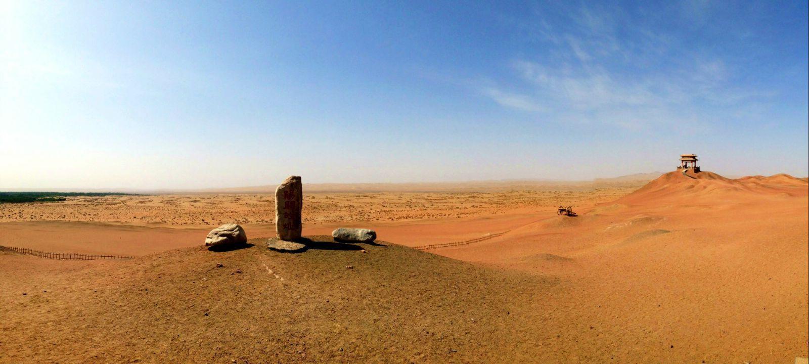 沙漠跳舞的线五线谱