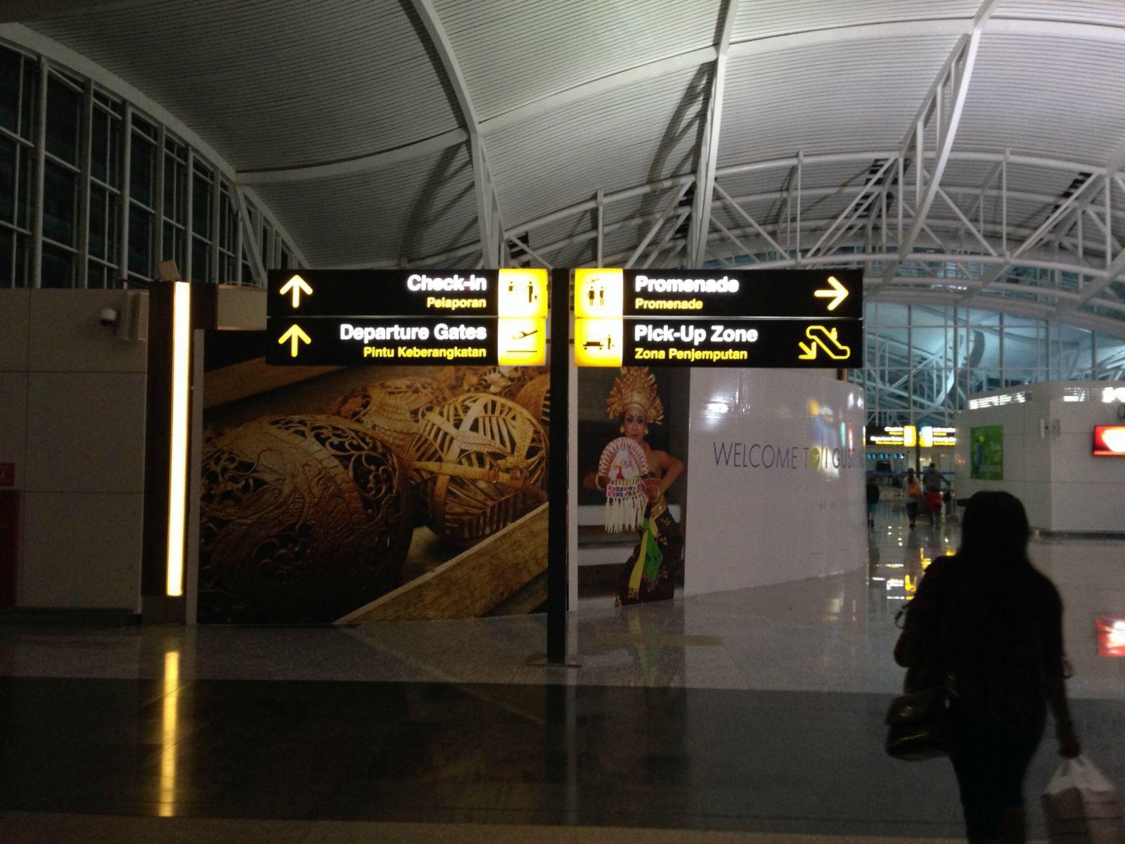 巴厘岛国际机场