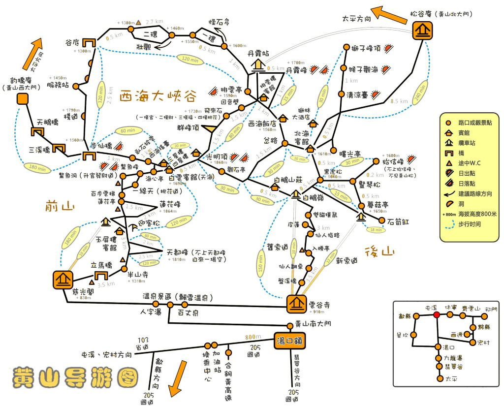 黄山手绘地图高清