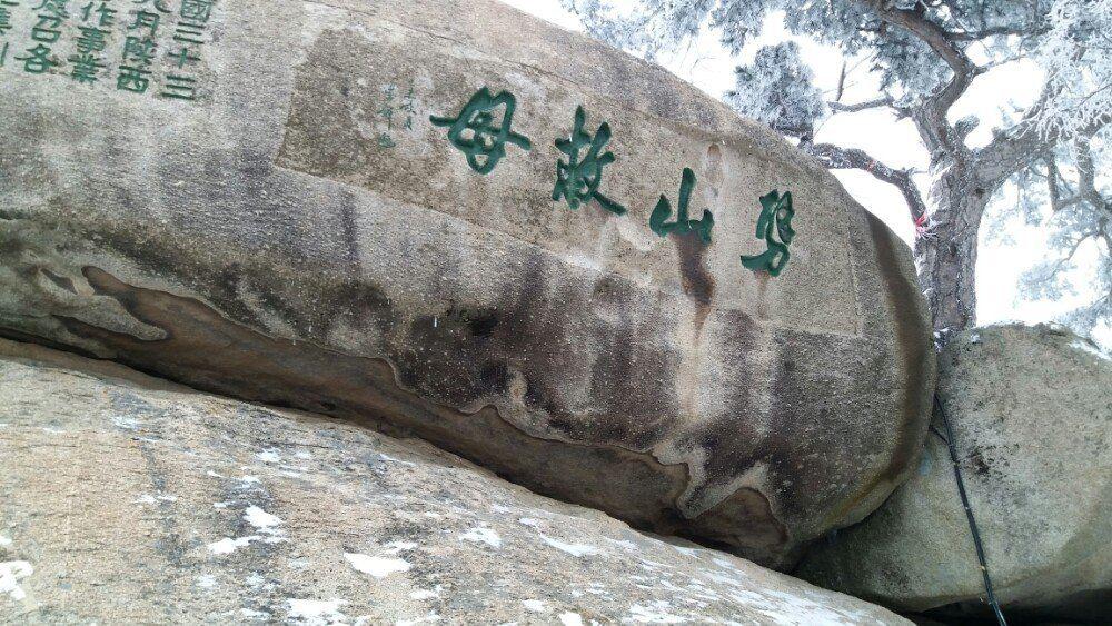 华山西峰旅游攻略图片