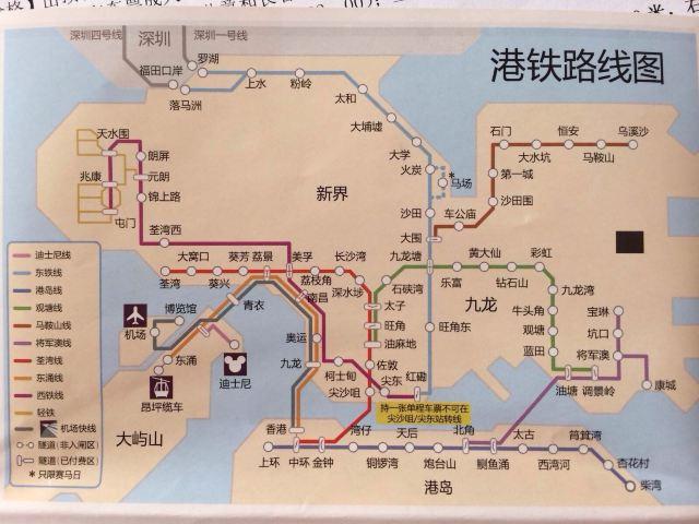 香港地铁路线图手绘