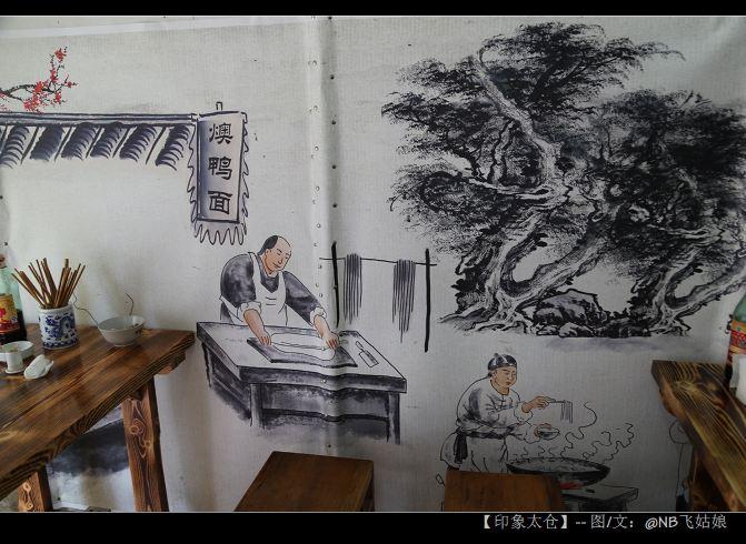 墙画上还有奥灶面的制作过程