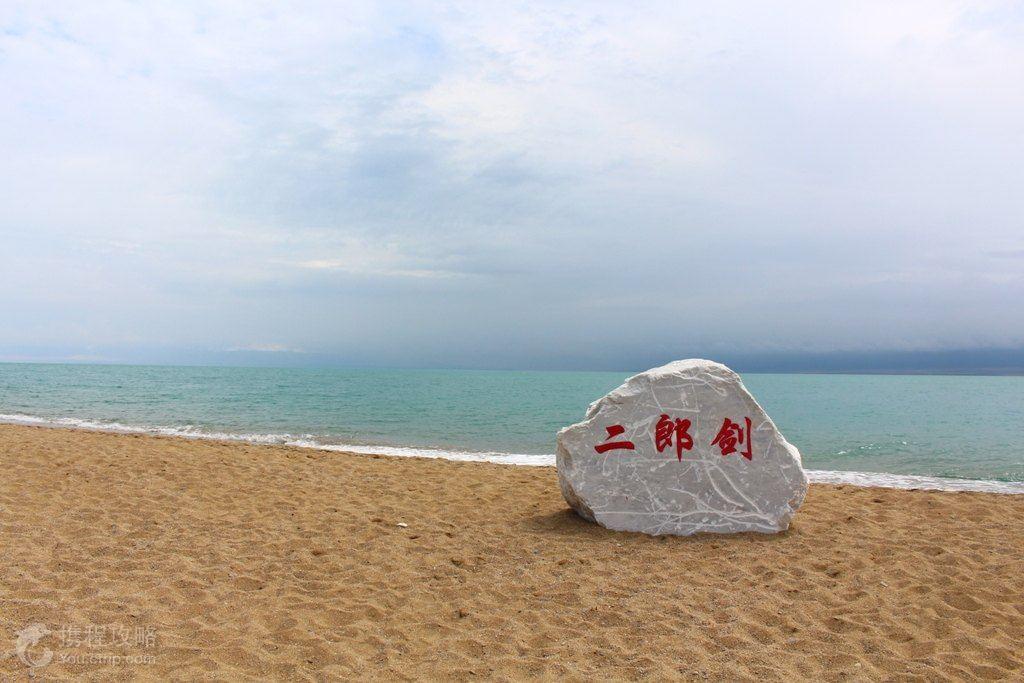 西宁+青海湖+塔尔寺+祁连5日4晚跟团游(2钻)·纯玩