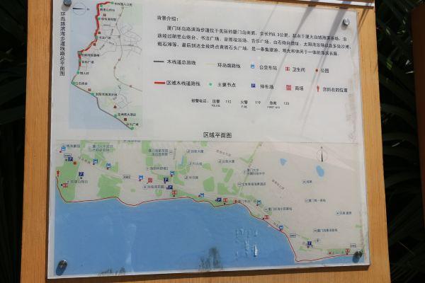 2015年的旅行已经提上日程了,一直纠结着什么时候出发。正好在江鸿工作不太顺利,升迁无望,工资未涨,学点东西吧,可我还没有找到感觉,算了,辞职吧,散散心去。 4月1日,大同22:08-北京4:37(4月2日),车次K1112,硬卧下107.5元。北京只是个中转站,大约6个半小时,有足够的时间吃碗驴肉火烧或者来碗炒肝。凌晨4点半到达北京站,淅淅沥沥的小雨一直持续着,我们在麦当劳待到五点,之后坐地铁向动物园批发市场出发。这点儿估计全北京也就数那儿热闹,大叔、大姐、妖艳的妹子,都拉着便携式铁架车或拎着黑色大塑料