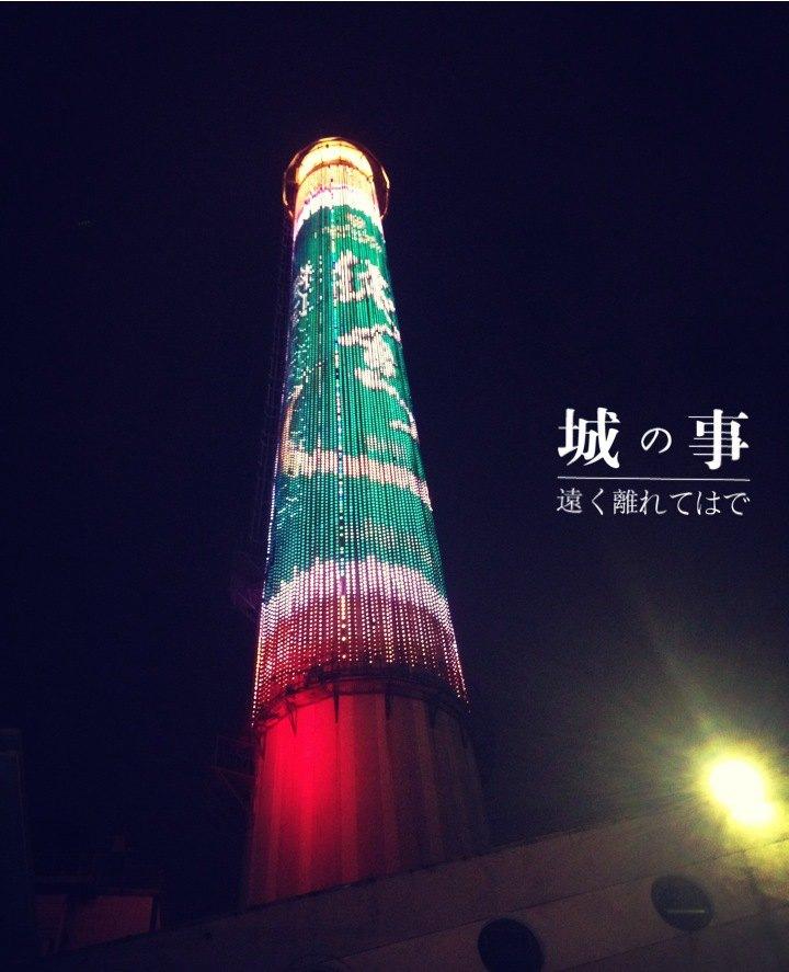 广州塔和重庆塔图片