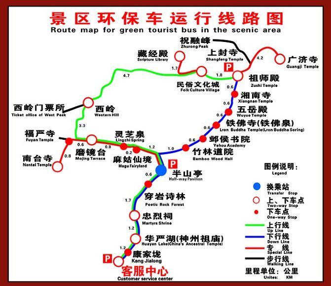 衡山火车站地图