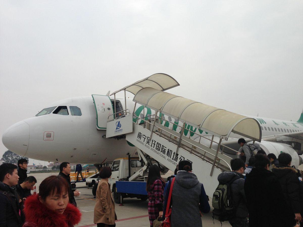 到北京飞机 图片:河内-- 西贡(往返都是飞机南宁到河内的大巴 苏州到