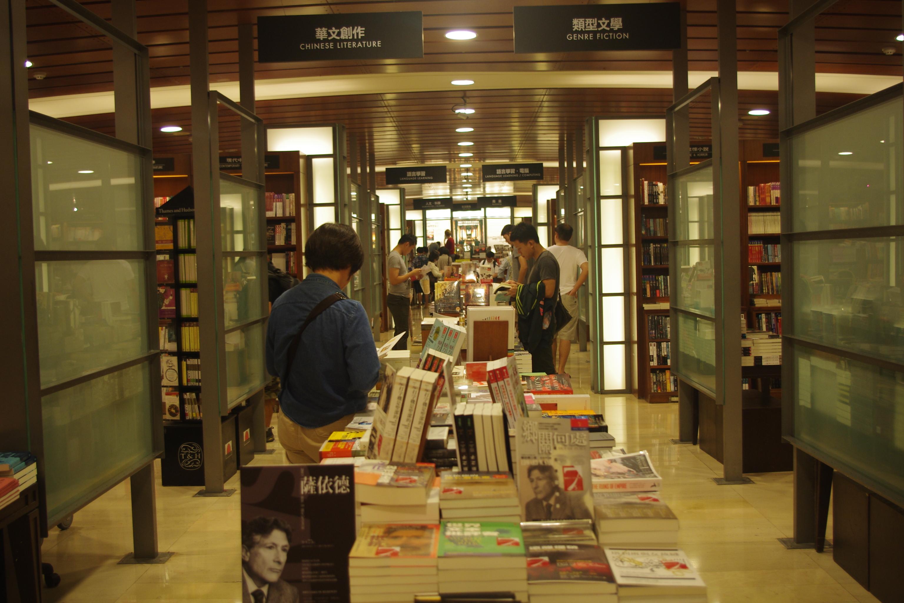 台湾店铺装修风格