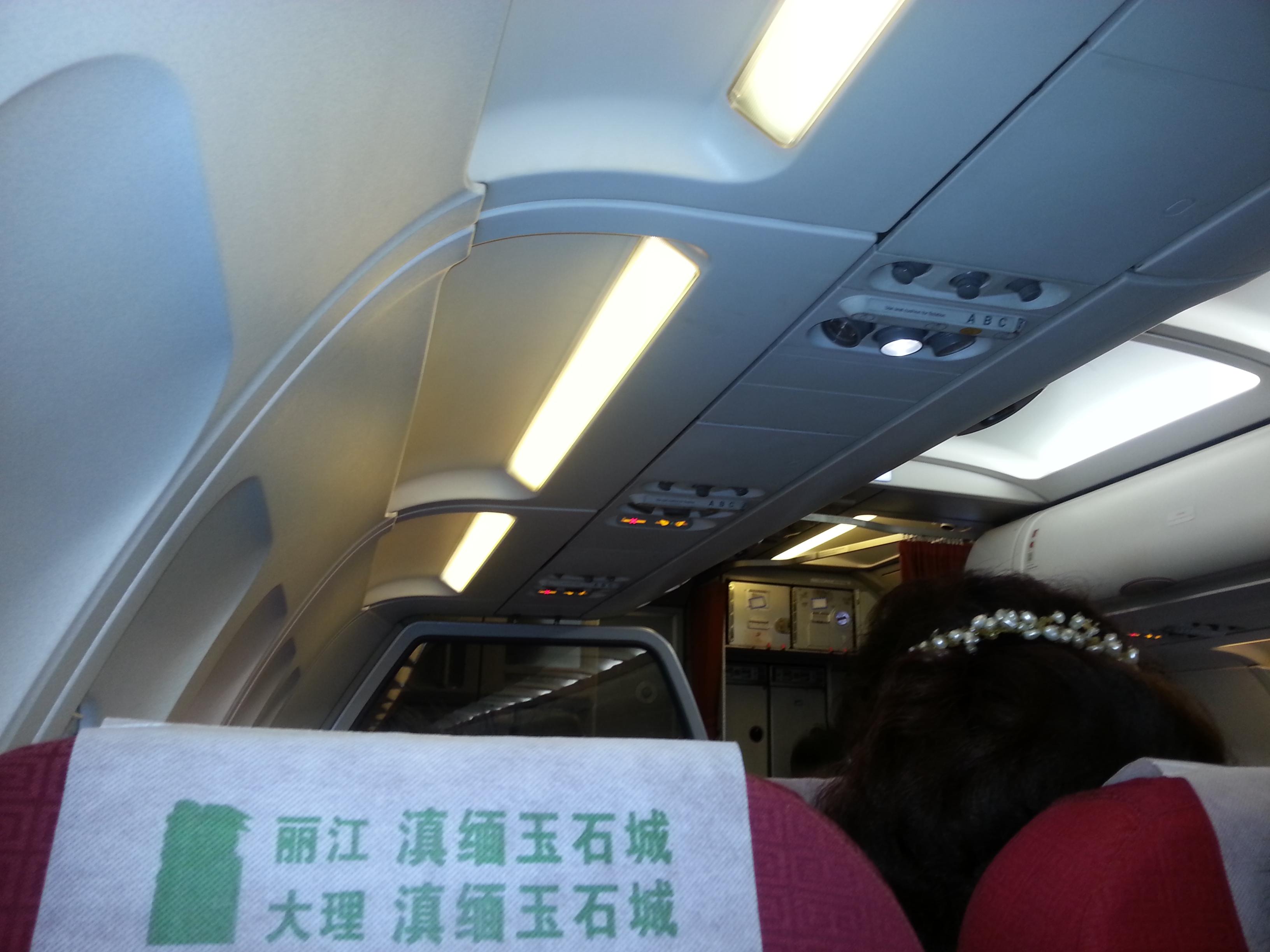 江边夜市小吃街 萧山飞机场 乘车到站 萧山 半夜回杭州啦~~~回家