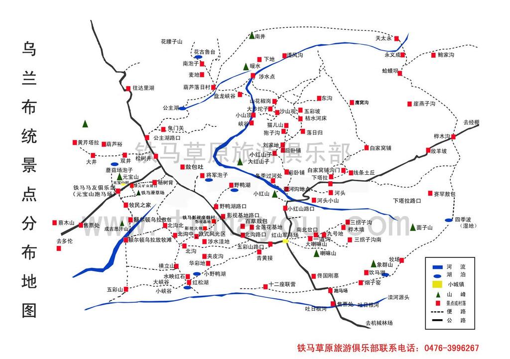 双滦区规划图