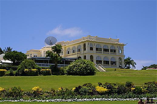 總統府  The Presidential Mansion   -0