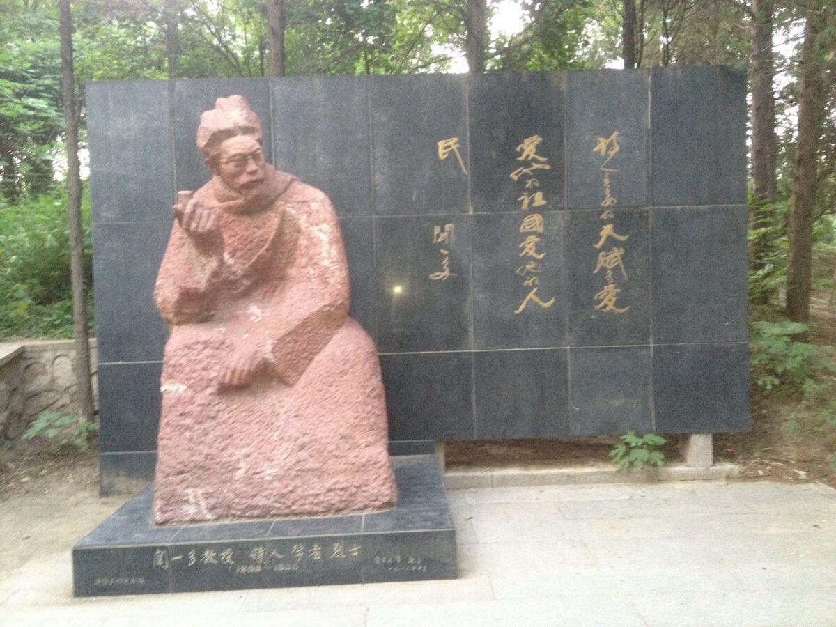 清华大学校园印象