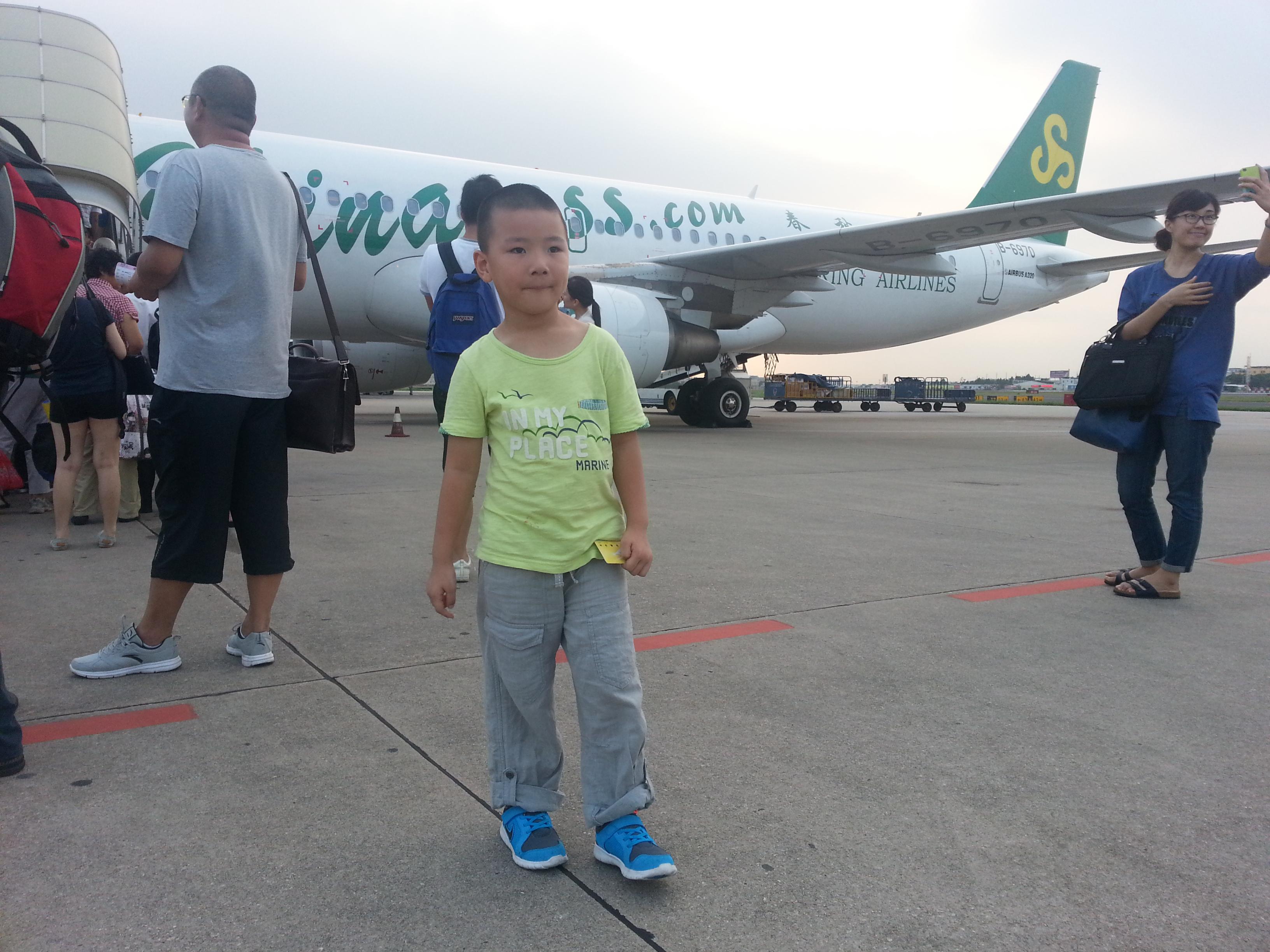 嘟嘟同学首次坐飞机