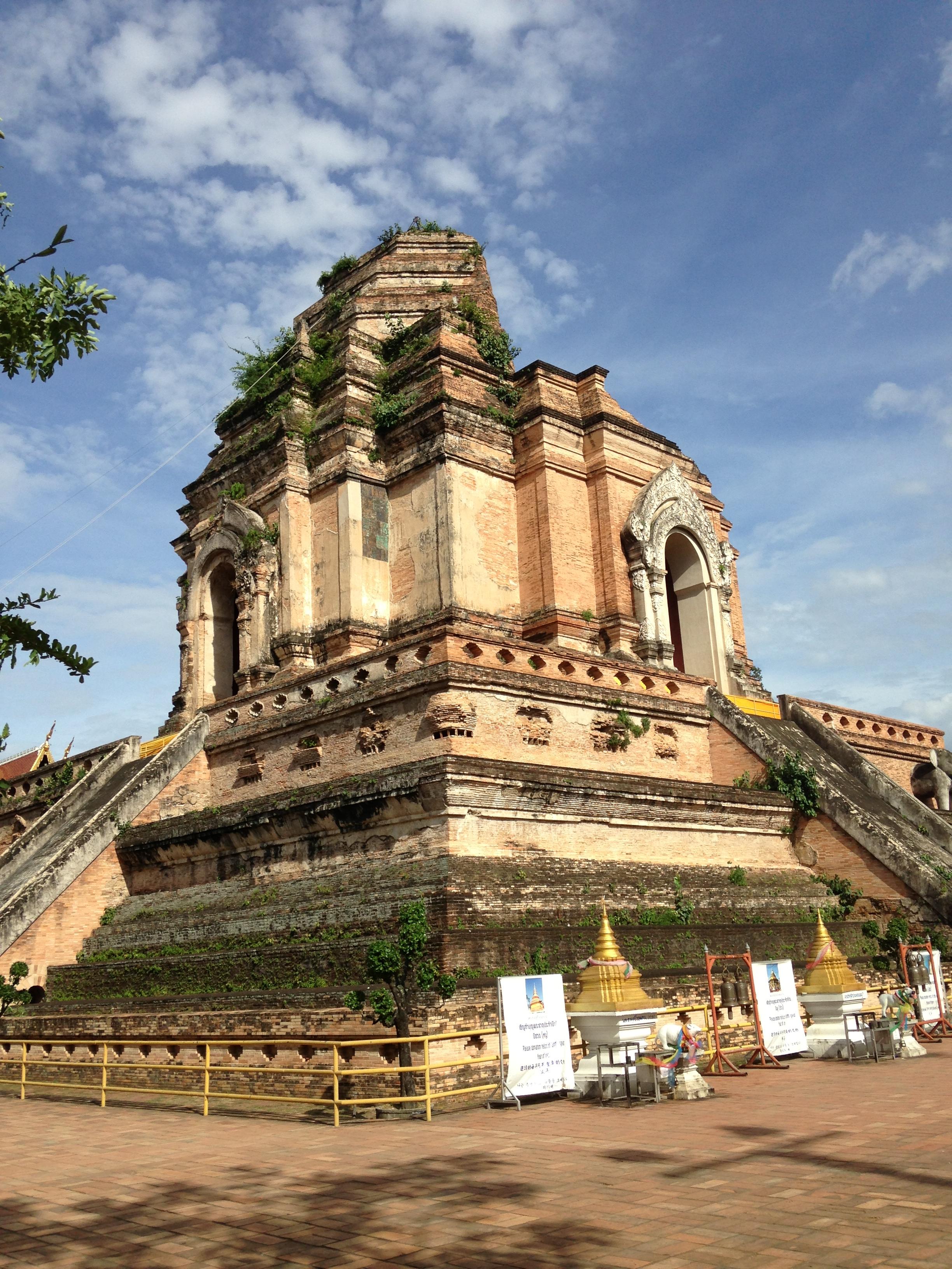 又称大佛塔寺或查里鲁安寺