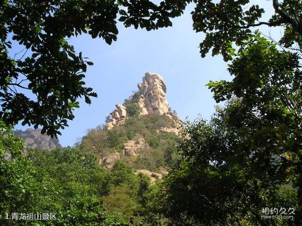 秦皇岛市青龙祖山风景区