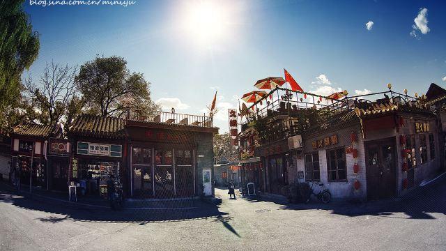 什刹海酒吧街门票,北京什刹海酒吧街攻略/地址/图片