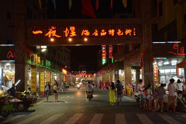阳江海陵岛旅游分享景点吃饭购物攻略