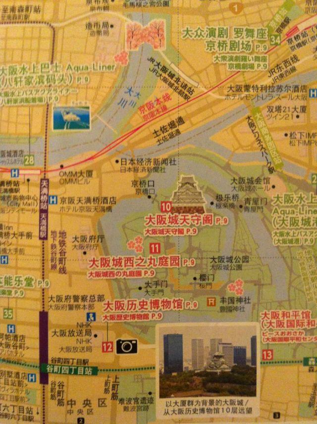 从奈良坐近铁到大阪城,在鹤桥换jr循环线,刚开始买错票了,是多买了
