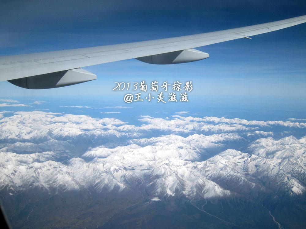 北京—巴黎 由于早上出发,白天看了一路风景,但是靠窗的座位真心有