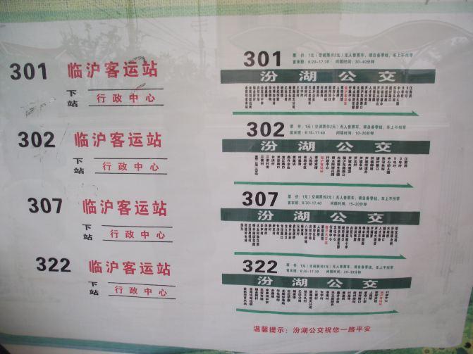 韦金勇:旅游奇闻--寻猫从上海寻到周庄去-周热血传奇1.95神龙合击游戏攻略图片