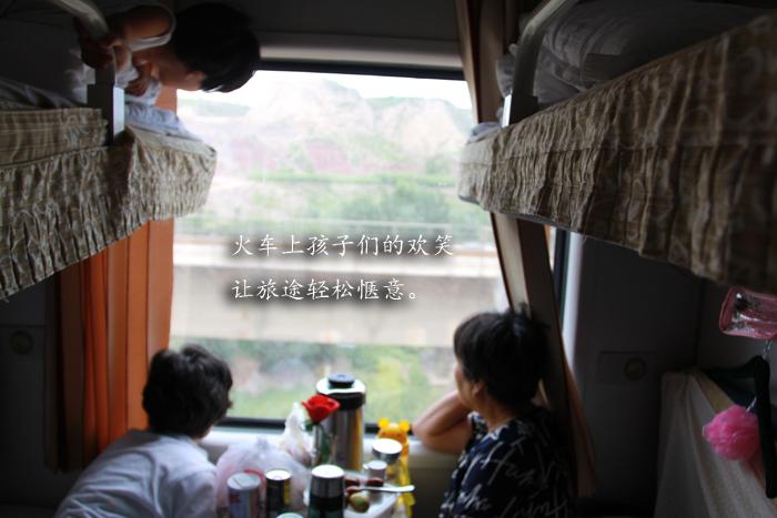 在k376上海到西宁西的火车上